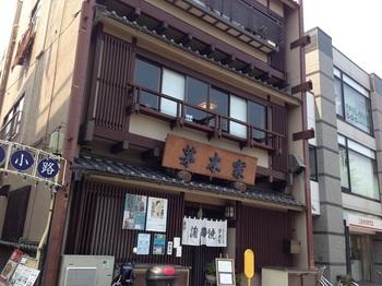 01‗お店外観.jpg