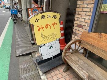 02_看板.jpg