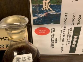 04_ご飯、キャベツお替り自由.jpg