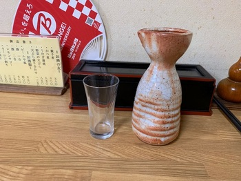 07_日本酒.jpg