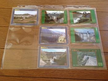 2_規格外カード.jpg