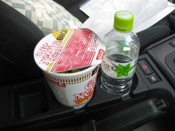 二日目昼食_1.jpg